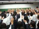 中央大学アメフト円陣.jpg