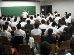 中央大学アメフト講師平本.jpg