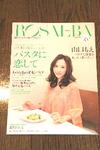 IMG_981122.JPG